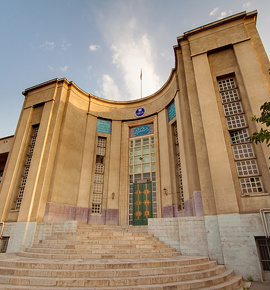 Tehran university of medical science